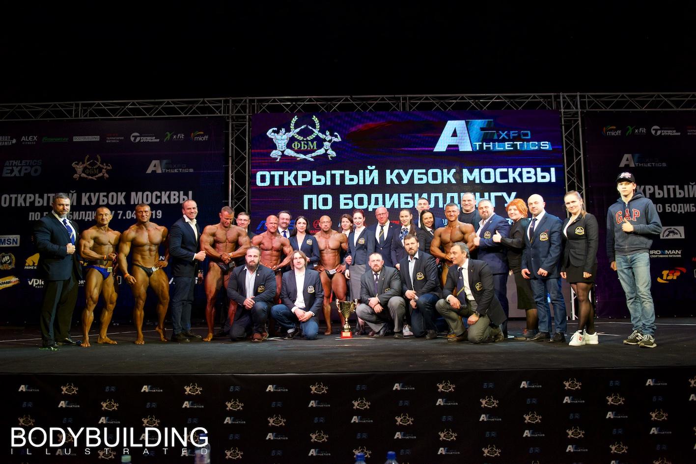 Результаты Кубка Москвы по бодибилдингу 2019.