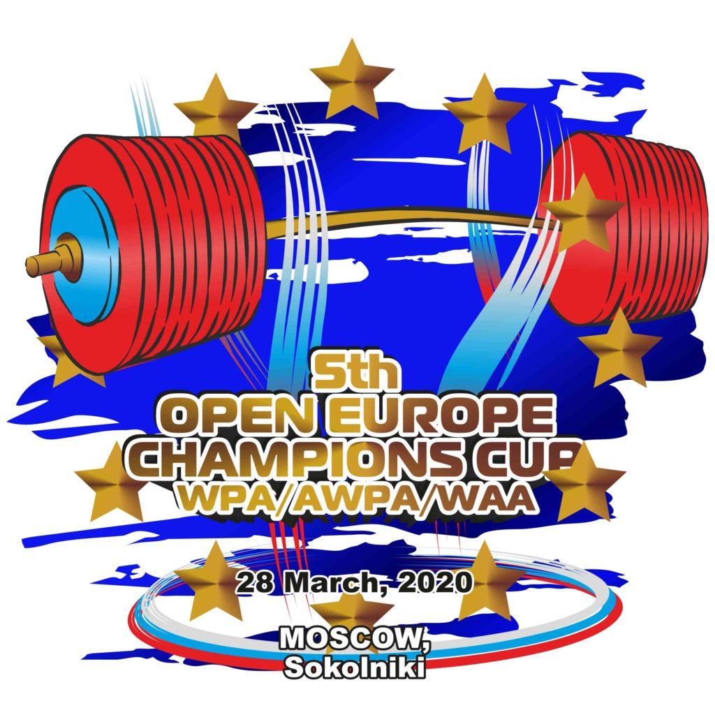 5-й Открытый Кубок Чемпионов Европы по пауэрлифтингу WPA/AWPA - 2020